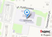 Компания «Мирновская средняя общеобразовательная школа» на карте
