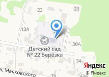 Компания «Детский сад №22» на карте