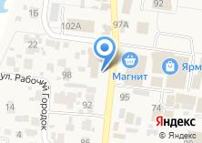 Компания «Прокуратура Красноярского района» на карте