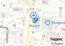 Компания «Дельта-С» на карте