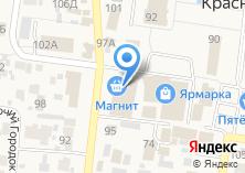 Компания «Алия-Фарм» на карте