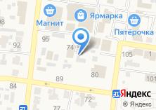 Компания «Самарский дом игрушки» на карте
