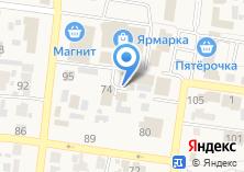 Компания «Мебель от А до Я» на карте