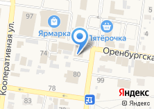 Компания «Веста-Престиж» на карте
