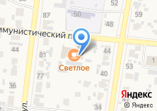 Компания «Департамент охоты и рыболовства Самарской области» на карте