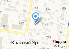 Компания «Агентство недвижимости и права» на карте