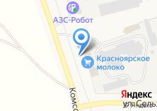 Компания «Красноярское молоко» на карте