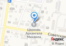 Компания «Церковь во имя Архистратига Божия Михаила» на карте