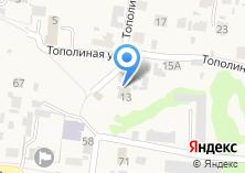 Компания «Центр занятости населения муниципального района Красноярский» на карте