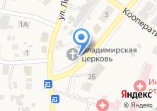 Компания «Церковь в честь Владимирской иконы Божией Матери» на карте