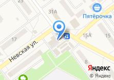Компания «Автомойка на Невской» на карте