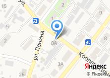 Компания «Шов» на карте