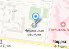 Компания «Православный храм в честь Святителя Николая Чудотворца» на карте