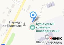 Компания «Администрация муниципального образования Шабердинское» на карте