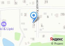 Компания «Лесной хутор» на карте