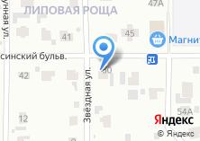 Компания «Липовая роща» на карте