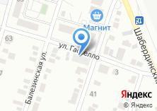 Компания «Строящееся административное здание по ул. Гастелло» на карте