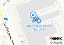 Компания «Завод ячеистого бетона» на карте