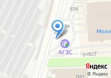 Компания «АГЗС Барановская» на карте