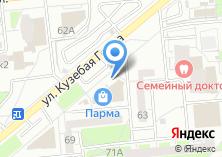Компания «Строящееся административное здание по ул. Клубная» на карте