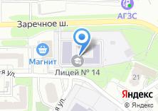 Компания «Лицей №14» на карте