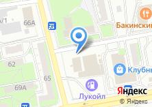 Компания «Автомойка на Клубной» на карте
