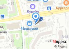 Компания «Хозяйка» на карте