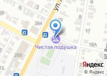 Компания «Чистая подушка» на карте
