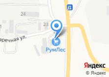 Компания «РумЛес» на карте