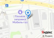 Компания «Автонадежда» на карте
