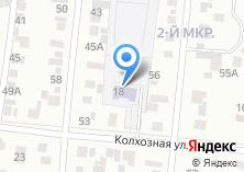 Компания «Детский сад-ясли №84» на карте