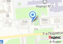 Компания «Строящееся административное здание по ул. Студенческая» на карте