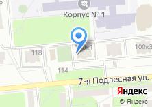 Компания «Строящийся жилой дом по ул. Песочная» на карте