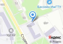 Компания «Ижевский государственный технический университет им. М.Т. Калашникова» на карте