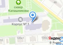 Компания «Ижевский университетский комплекс» на карте