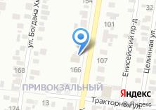 Компания «Установочный центр» на карте
