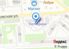 Компания «Всероссийское общество глухих» на карте