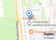 Компания «Главное Управление архитектуры и градостроительства Администрации г. Ижевска» на карте