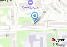 Компания «Почтовое отделение №69» на карте