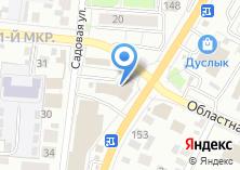 Компания «Привет!» на карте