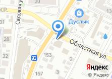 Компания «Акцент мастерская по ремонту обуви» на карте
