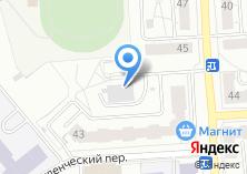 Компания «Взлёт-Ижевск» на карте
