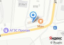 Компания «Ман» на карте