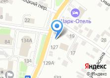 Компания «Geometry Auto» на карте