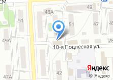 Компания «Почтовое отделение №54» на карте