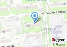 Компания «Городская поликлиника №10» на карте