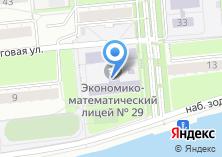 Компания «Экономико-математический лицей №29» на карте