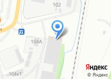 Компания «СБТ-Аква» на карте