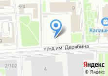 Компания «Концерн Калашников» на карте