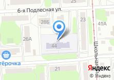 Компания «Дом детского творчества Октябрьского района» на карте